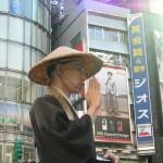 w miejskiej dżungli, dzielnica ginza - tokyo / japonia
