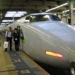 ekspresowy transport w japonii
